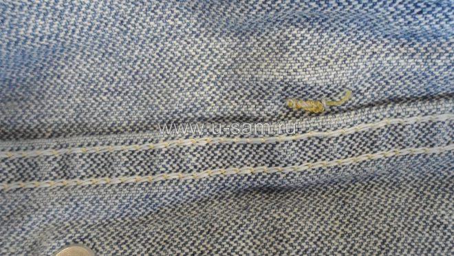 Чоловічі джинси 2 сорт