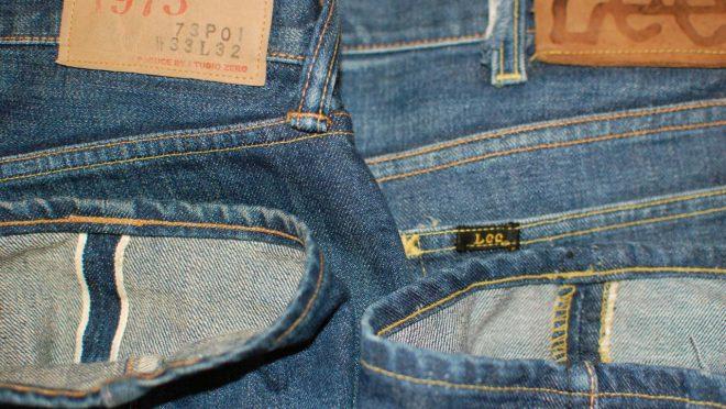 Чоловічі джинси 1 сорт